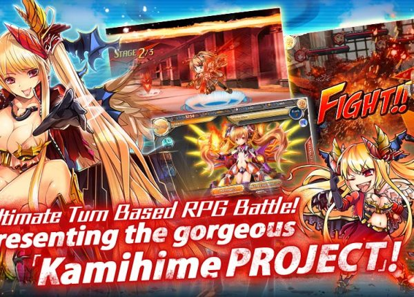 Kamihime-PROJECT-R